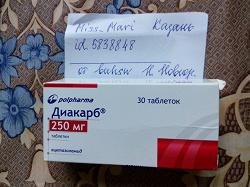 Отдается в дар «Лекарства»