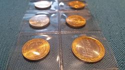 Отдается в дар «Монета 10 рублей»