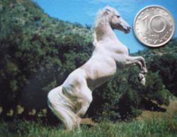 Отдается в дар «10 стотинок Болгарии»