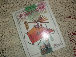 Отдается в дар «Книга»