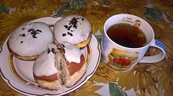 Отдается в дар «Пончики»