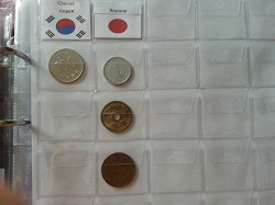 Отдается в дар «Монеты — йены и воны»