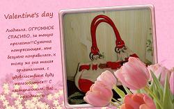 Отдается в дар «сумка натурального льняного цвета, ткань с красной отделкой»