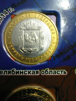 Отдается в дар «Монеты России»