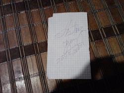 Отдается в дар «Автограф В Глызина»