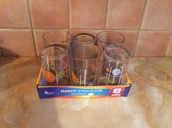 Отдается в дар «Набор из 6 стеклянных стаканчиков»