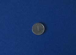 Отдается в дар «монетка Франция»