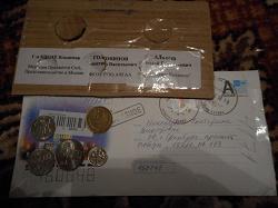 Отдается в дар «Поздравляю с наступающим 23 февраля..))))»