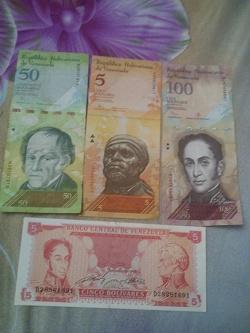 Отдается в дар «Боны Венесуэлы»