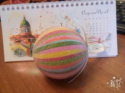 Отдается в дар «Новогодний шар»