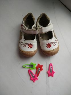 Отдается в дар «Осенняя обувь девочке»