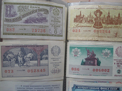 Отдается в дар «Лотерейные билеты Узбекской ССР»