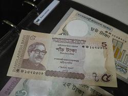 Отдается в дар «Банкноты Бангладеш»
