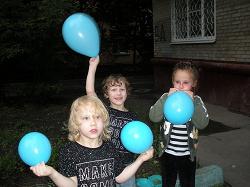Отдается в дар «Воздушные шары»