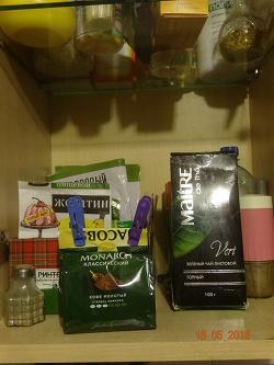 Отдается в дар «Чай зелёный.»