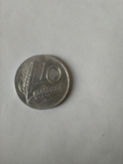Отдается в дар «Сельхоз монета»