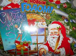 Отдается в дар «Открытки СССР Новый год»