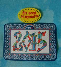 Отдается в дар «Календарик в коллекцию»