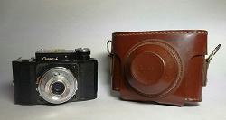 Отдается в дар «ретро фотоаппараты и чехлы»