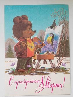 Отдается в дар «открытки художника Зарубина.»