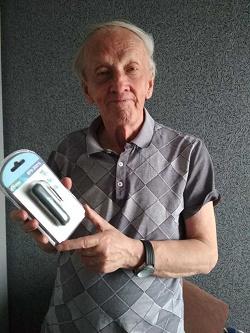 Отдается в дар «Портативный аккумулятор»