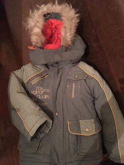Отдается в дар «Детская курточка»