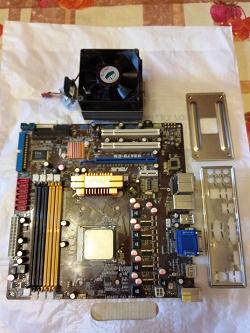 Отдается в дар «AMD Phenom 9550 с материнкой»