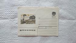 Отдается в дар «Коллекционерам конвертов»