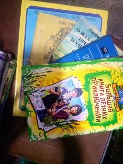 Отдается в дар «Книги для детей и из школьной программы»