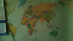 Отдается в дар «Карта мира»