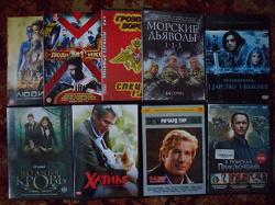 Отдается в дар «Фильмы на DVD»