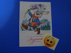 Отдается в дар «Зайцы открытках.»