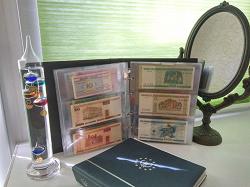 Отдается в дар «Бумажные деньги»