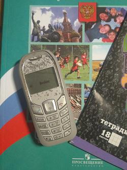 Отдается в дар «Телефон Siemens A70»