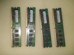 Отдается в дар «Память DDR2»