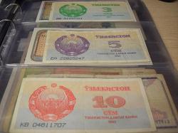 Отдается в дар «Узбекистанская пятёрка!)»