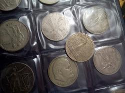 Отдается в дар «Монета 1 рубль — 175 лет со дня Бородинского сражения»