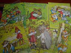 Отдается в дар «Набор детских открыток СССР»