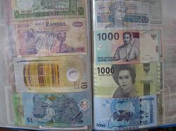 Отдается в дар «Банкноты Индонезии»