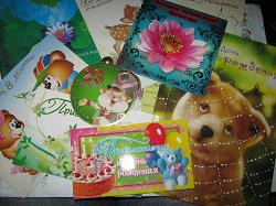 Отдается в дар «открытки разные»