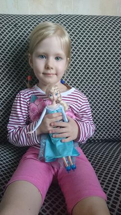 Отдается в дар «Кукла Эльза»
