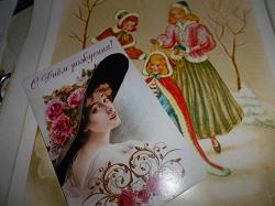 Отдается в дар «Даринчи открытки в коллекцию»