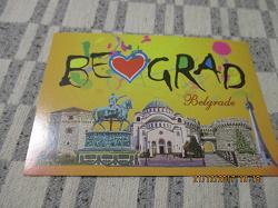 Открытки, открытка белград