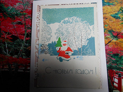 Отдается в дар «открытка»