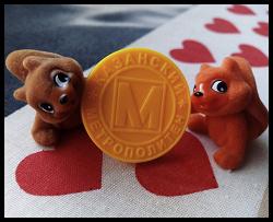 Отдается в дар «Монетовидные жетоны метро.»