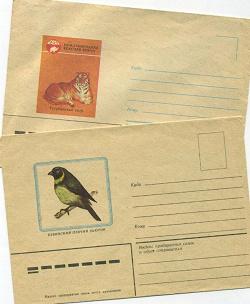 Отдается в дар «Советские конверты»