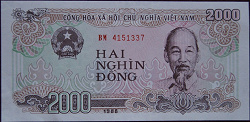 Отдается в дар «Купюра Вьетнам»