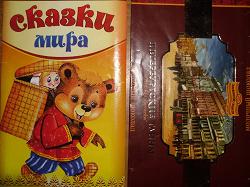 Отдается в дар «Обертки от шоколада»