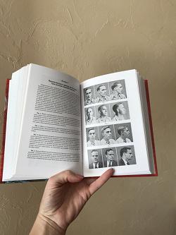 Отдается в дар «Книга по антропологии»