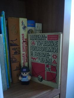 Отдается в дар «Книги по математике»